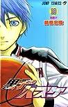 黒子のバスケ 10 [Kuroko no Basuke 10] (Kuroko's Basketball, #10)