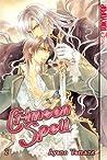 Crimson Spell Bd. 2 by Ayano Yamane