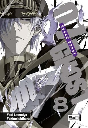 07-Ghost, Volume 08