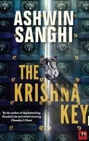 The Krishna Key