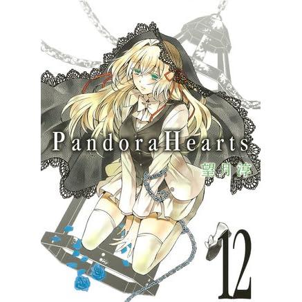 pandora 12