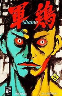 Shamo, Band 8