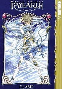 Magic Knight Rayearth I, Vol. 2 (Magic Knight Rayearth I, #2)