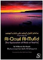 A Summary of Al-Qawl Al-Mufid