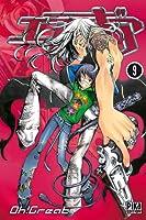 Air Gear, Tome 9 (Air Gear, #9)