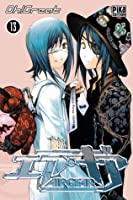 Air Gear, Tome 13 (Air Gear, #13)