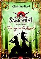 De weg van het zwaard (de jonge samoerai, #2)