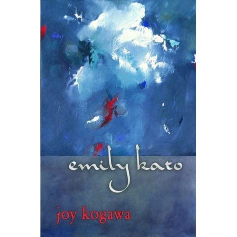 an analysis joy kogawas novel obasan Learn more about this new book click to open popover enter your mobile number or email address below and we'll send you a link to download the free kindle app.