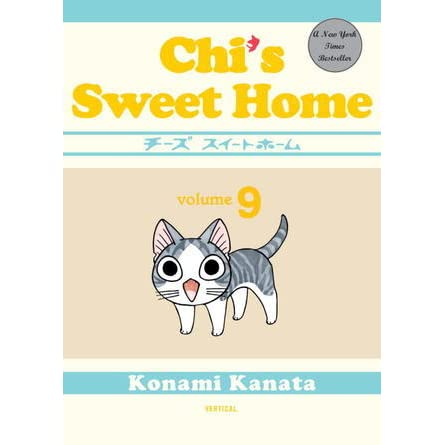 Chi 39 s sweet home volume 9 by kanata konami reviews discussion bookclubs lists - Chi s sweet home ...