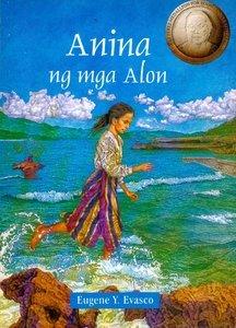 Anina ng mga Alon