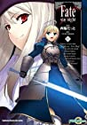 Fate/stay night, Volume 11