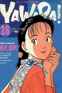Yawara! 28