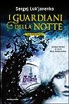 I Guardiani della Notte: la trilogia
