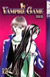 Vampire Game, Vol. 12 (Vampire Game, #12)