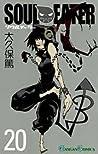 Soul Eater, Vol. 20 (Soul Eater, #20)