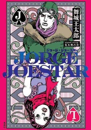 JORGE JOESTAR [ジョージ・ジョースター] by Otaro Maijo