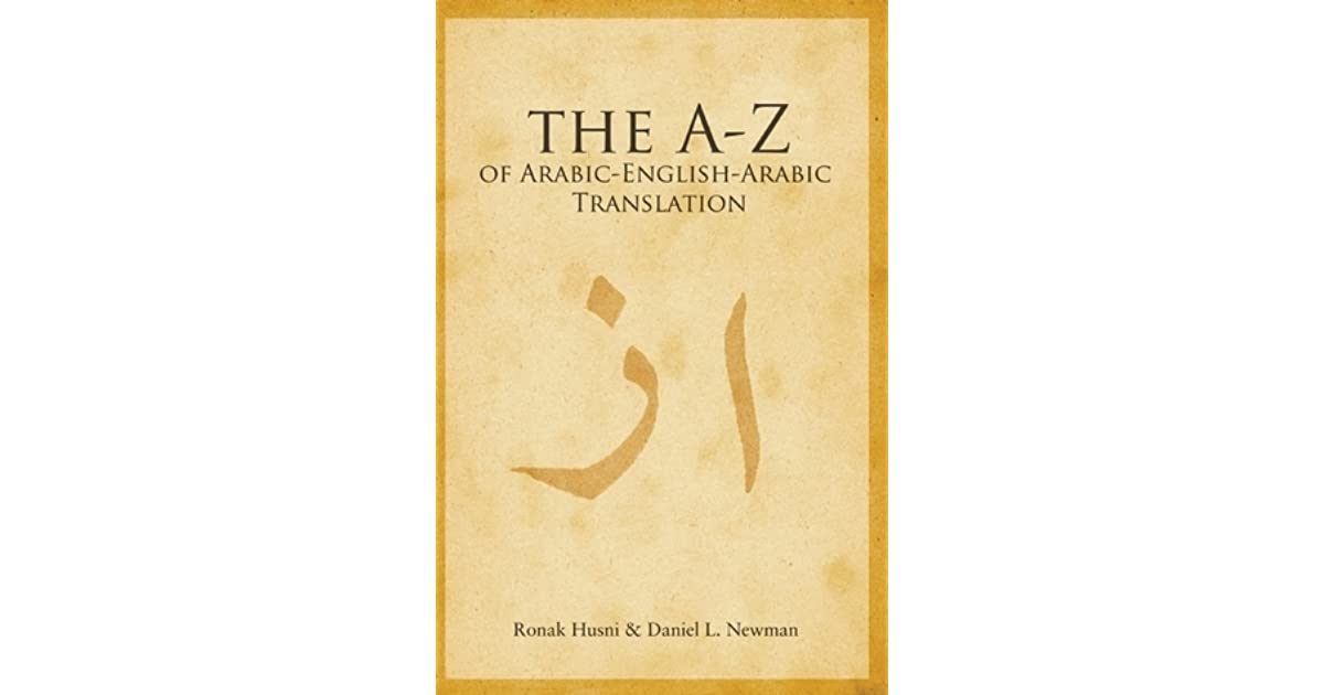 The A-Z of Arabic-English-Arabic Translation by Ronak Husni