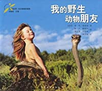tippi my book of africa free download