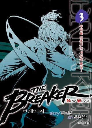 The Breaker New Waves Vol 3