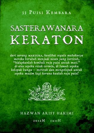 Sasterawanara Keraton Book Cover