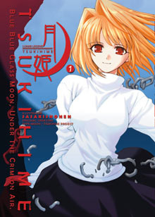 Lunar Legend Tsukihime, Volume 1 (Lunar Legend Chronicles, #1)
