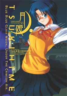 Lunar Legend Tsukihime, Volume 2 (Lunar Legend Chronicles, #2)
