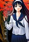 Lunar Legend Tsukihime, Volume 3 (Lunar Legend Chronicles, #3)