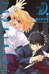 Lunar Legend Tsukihime, Volume 5 (Lunar Legend Chronicles, #5)