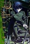 Lunar Legend Tsukihime, Volume 6 (Lunar Legend Chronicles, #6)