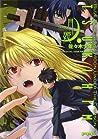 真月譚月姫 8 [Makoto Gatsu tan Tsukihime] (Lunar Legend Chronicles, #8)