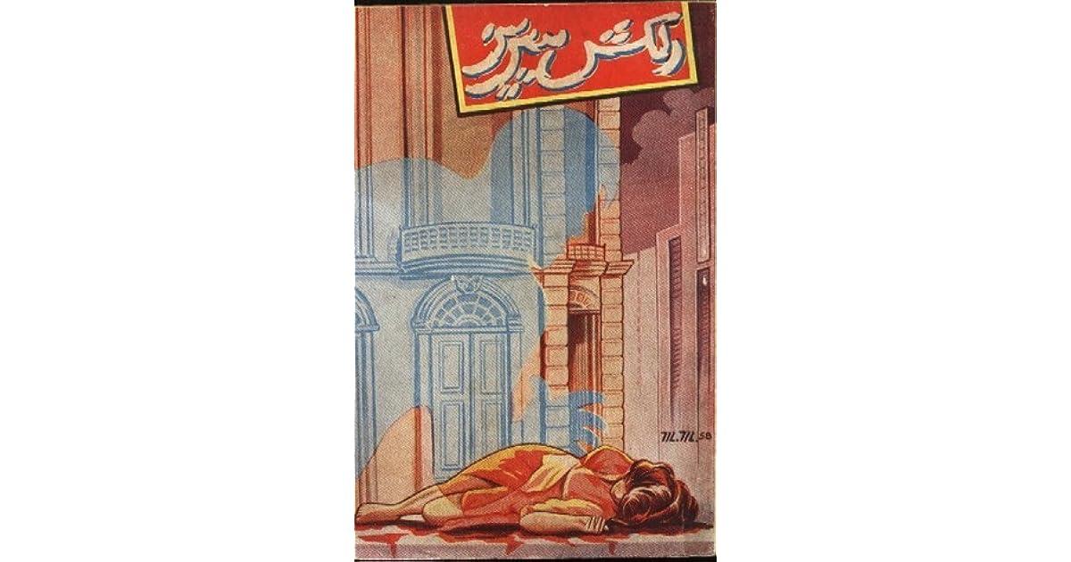 Khaufnaak Imarat/ خوفناک عمارت (Imran Series, #1) by Ibn-e-Safi