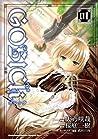 ゴシック 1 [Goshikku] (Gosick: Manga, #1)