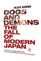 Dogs and Demons: The Fall of Modern Japan