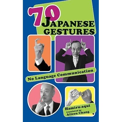 japanese language book review