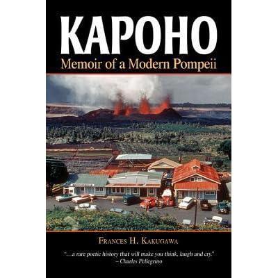 Posts Tagged 'Kapoho: Memoir of a Modern Pompeii'
