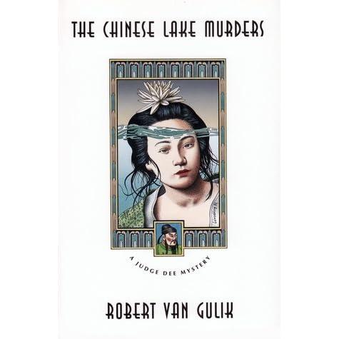 The Chinese Lake Murders by Robert van Gulik