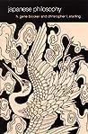Japanese Philosophy by H. Gene Blocker