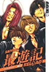 Saiyuki Reload, Volume 2