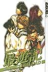 Saiyuki Reload, Volume 3