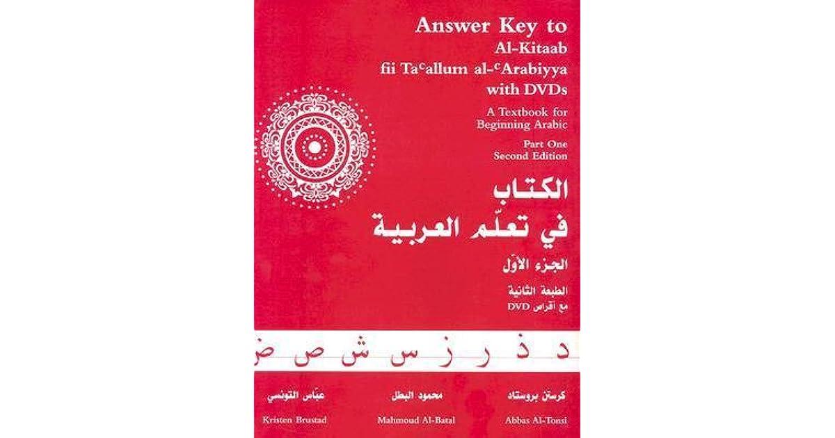 espaces 3rd edition answer key pdf