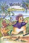 The Musubi Man: Hawai'i's Gingerbread Man