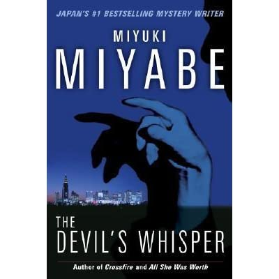 Book Blitz: The Devil's Whisper by T.H. Moore