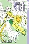 Wish, Vol. 02 (Wish, #2)