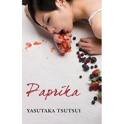 recipe: paprika meaning movie [31]