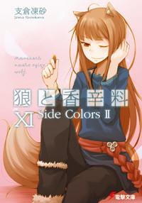 狼と香辛料 XI Side Colors II by Isuna Hasekura