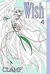 Wish, Vol. 04 (Wish, #4)
