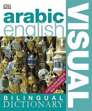 Arabic-English-Bilingual-Visual-Dictionary-DK-Visual-Dictionaries-
