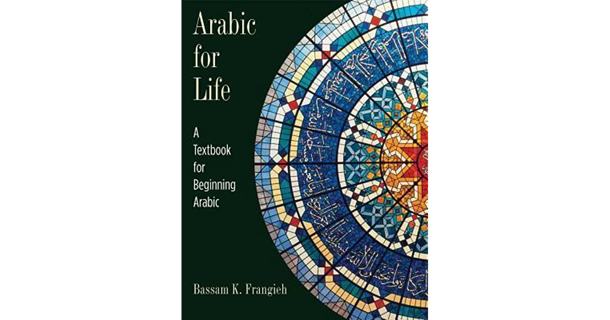 Arabic for Life: A Textbook for Beginning Arabic by Bassam K