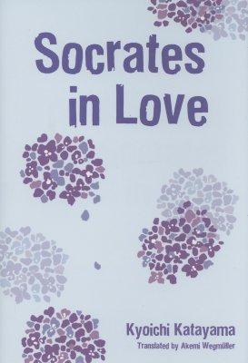 Socrates In Love by Kyōichi Katayama