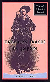 Unbeaten Tracks in Japan